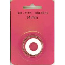 Air Tite - 14mm Coin Capsule - White